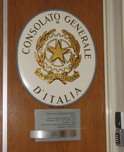 2008_03_03-consulate-door.jpg